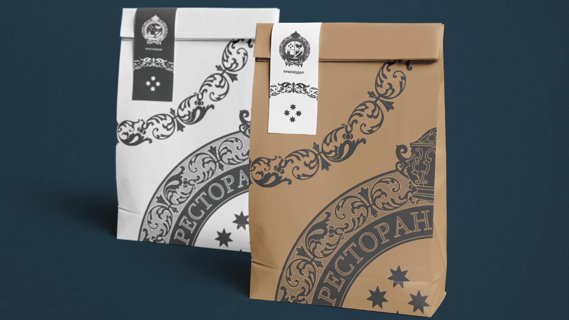 Семья ресторанов Родной кухни - HMS Brands - кейсы, брендинг - пакет