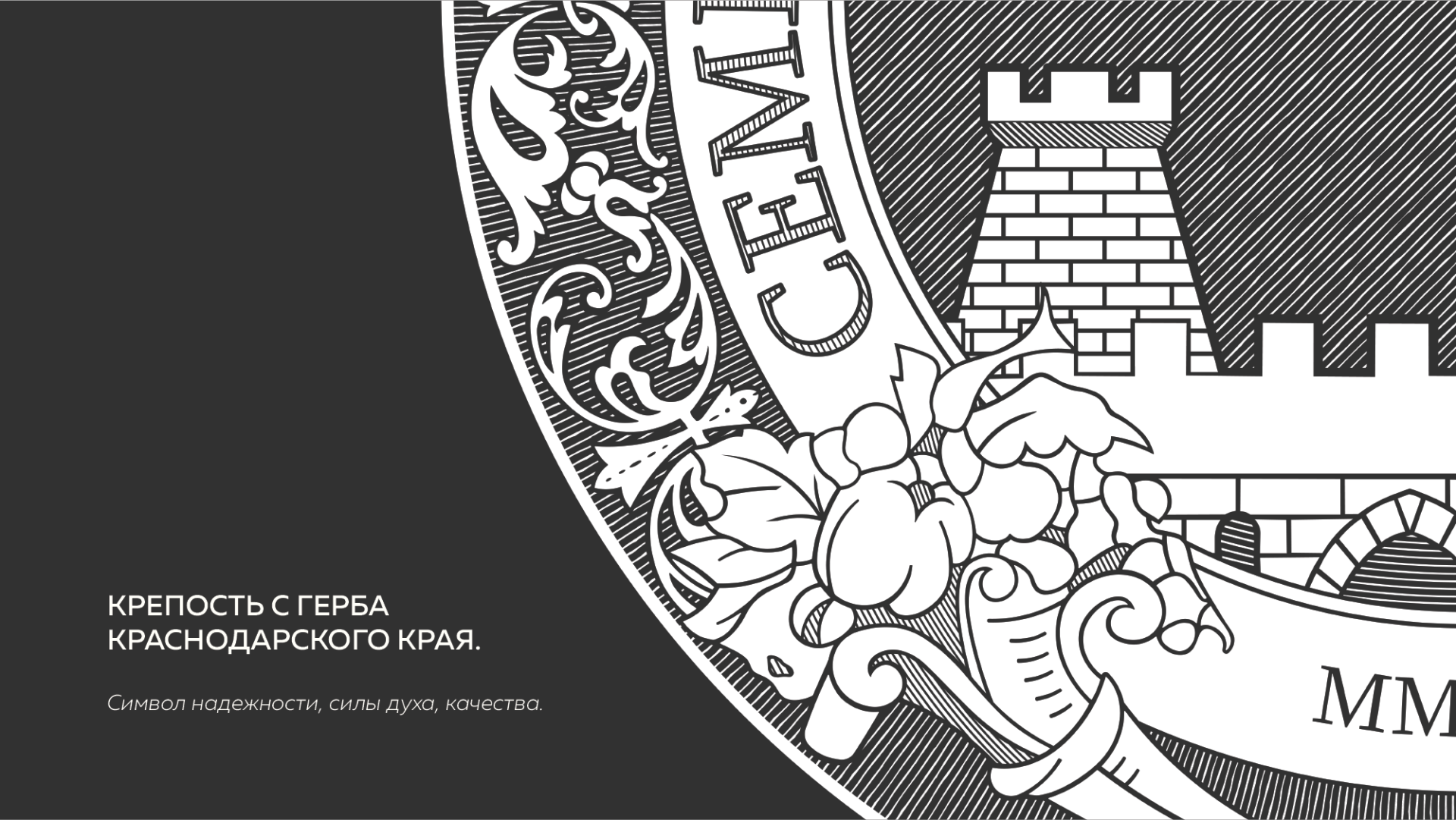 Семья ресторанов Родной кухни - HMS Brands - кейсы, брендинг - лого часть 3